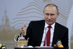 Статья ук украины оскорбление президента